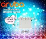 Aruba無線網橋 AP-501