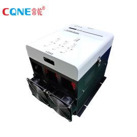 东莞SCR电力调整器大功率调压器功率控制器生产厂家