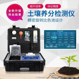 新沂土壤养分肥料速测仪,智能土肥测试仪品牌