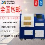 500W光纖金屬板材切割機 銅管鐳射切割加工設備