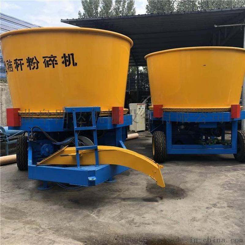 草捆旋切粉碎机 圆盘式秸秆粉碎机 粉碎机生产厂家