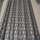覆膜蜂窝巢六角孔铝板网  4S店装饰幕墙