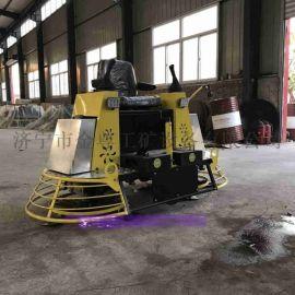 驾驶式混凝土磨光机 24马力的收光机 厂房抹平机