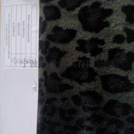 高低毛,化纤面料,针织,毛绒布面料,假毛