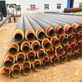 温州 鑫龙日升 黑夹克保温钢管DN50/57热水钢塑复合管