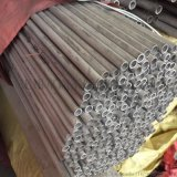 316L耐用不鏽鋼無縫鋼管