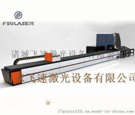 全自动多功能激光切管机