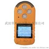 HK-M4危险气体探测仪氧含量检测仪