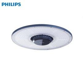 飞利浦BY718P 135W LED高天棚灯