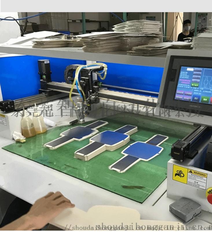 自动涂胶机,手袋涂胶机,皮具自动画胶机