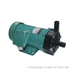 MP微型磁力泵 耐酸碱磁力泵 上海巨晟