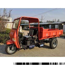 三开门自卸农用三轮车 建筑工地后卸式柴油三轮车