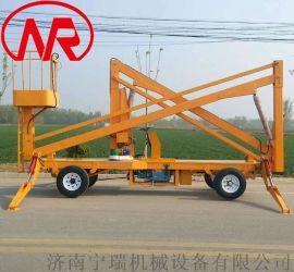 工程曲臂升降机 道路高空作业升降平台 柴油升降机