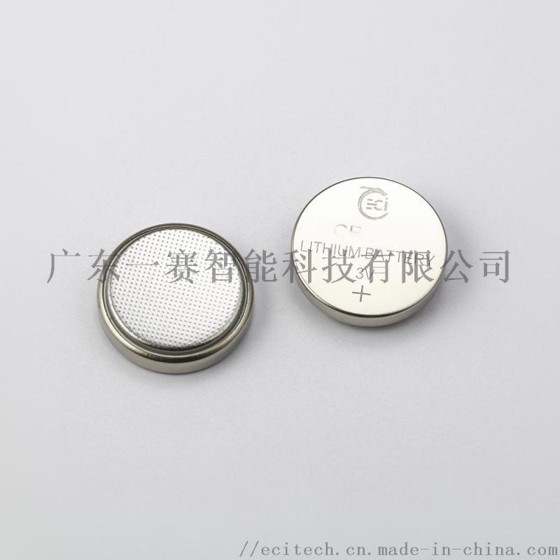 CR2050纽扣电池