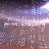 青古铜不锈钢镀铜板精致加工镀色镀铜板 各种颜色定制