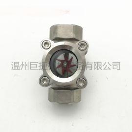 内螺纹水流指示器 指示器 对夹式叶轮视镜