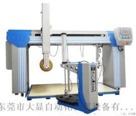 床垫滚压试验机,床垫滚压耐久性