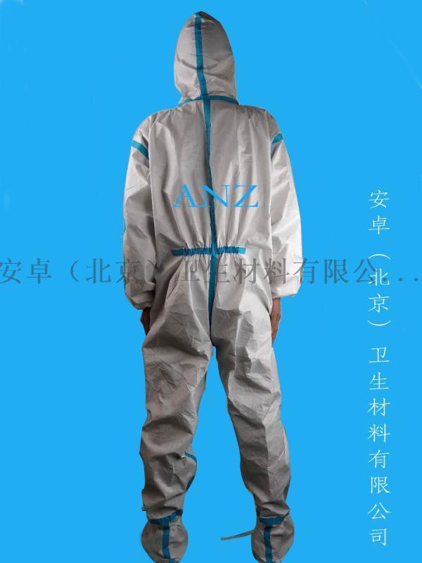 防护服 一次性防护服