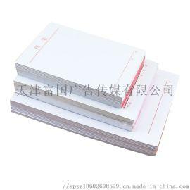 天津信纸信封便签本制作 宣传画册海报彩页定制 找富国源头厂家