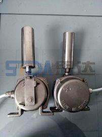 矿用GEJ35不锈钢两级跑偏传感器