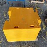 聚乙烯异形件A耐磨聚乙烯异形件A聚乙烯异形件强度高