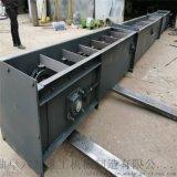雙環鏈刮板 刮板式排屑機生產廠家 LJXY 刮板輸