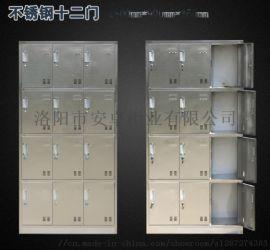 供应保定不锈钢中药,不锈钢西药柜、器械柜厂家定制
