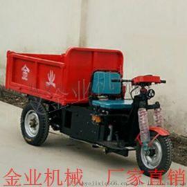 工地电动三轮车 载重1吨加工定制电动自卸翻斗车