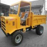 农用拖拉机四不像/全自动山地液压运输车