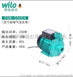 中山威乐泵安装服务销售特卖变频泵增压循环冷热水