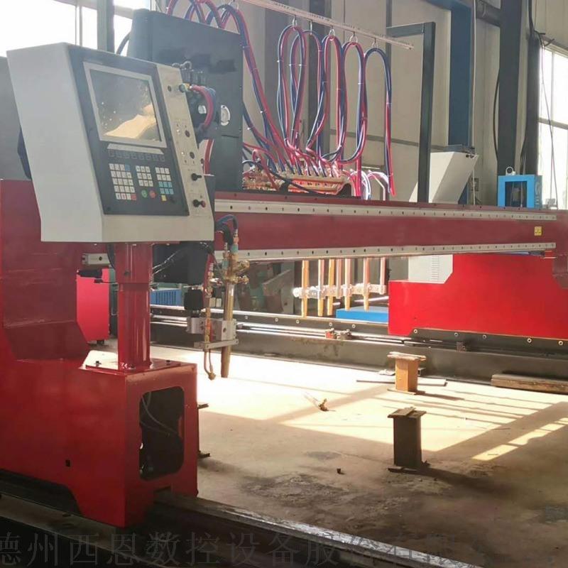 龙门式数控切割机 等离子火焰切割机 板材切割机