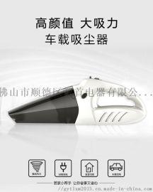 工厂直销充电式无线便携式汽车吸尘器家用吸尘器