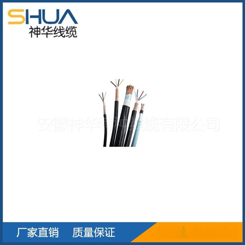 铁路信号电缆PTYA22