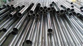 青山原料,TP316不锈钢无缝管32*3光亮管