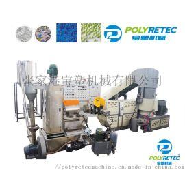 塑料颗粒机 编织袋塑料造粒颗粒机 废旧再生造粒机械