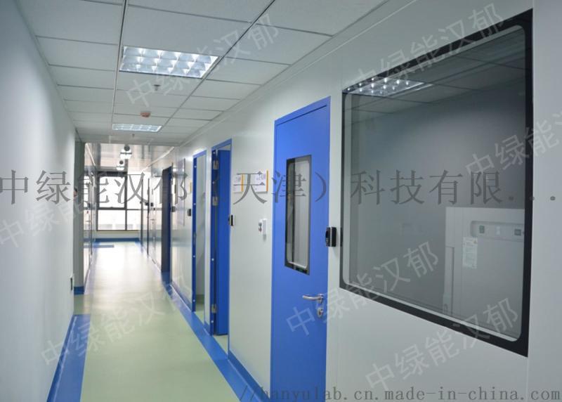 中绿能汉郁食品检测实验室设计建设