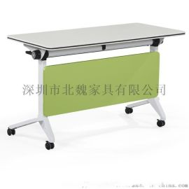 现代折叠培训桌椅-培训班折叠桌椅-可移动拼接桌椅