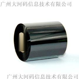 蜡基碳带   蜡基 条码 标签打印机热转印色带