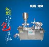 單個果凍液體壓板包裝機洗髮水鋁塑包裝機