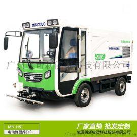 厂家供应明诺电动四轮高压冲洗车 路面养护车