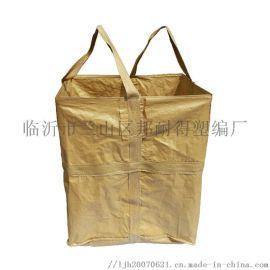 新料聚丙烯吨袋 平底吨袋 两吊托底集装袋吨包袋