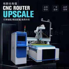 四工序数控开料机1325板式家具数控开料机生产线