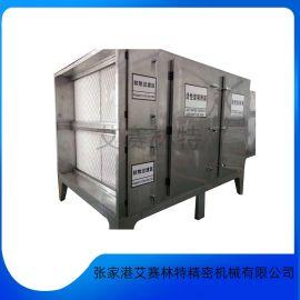 uv光氧催化+活性碳一体式废气处理环保设备