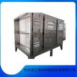 uv光氧催化+活性碳一體式廢氣處理環保設備