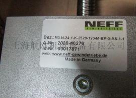neff机箱DA23535