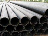 新疆PE管供应_乌鲁木齐市政工程用PE管_新疆PE自来水管