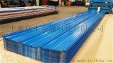 合肥市出售宝钢高耐候彩钢板,质保15年