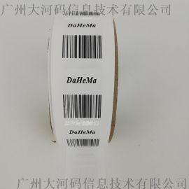 代客打印不干胶标签二维码条形码流水号标签贴吊牌