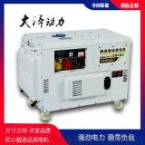 10KW柴油發電機電壓平穩