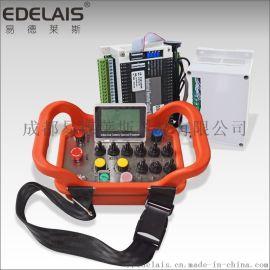 氩弧焊无线遥控器 可控制调节电流电压速度和焊接速度